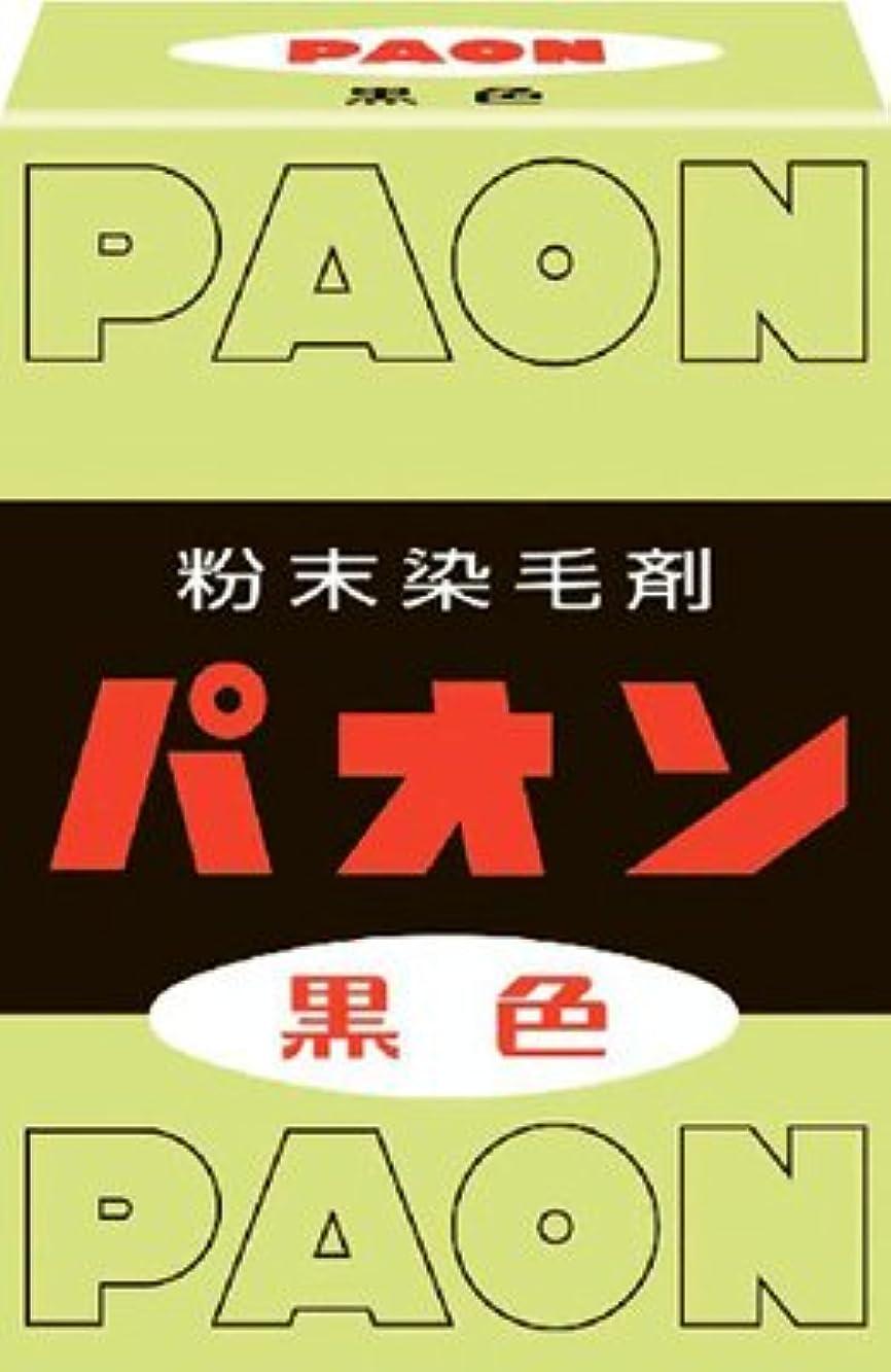 テロ結果湿度【10個セット】パオン 黒(6g)×10個セット
