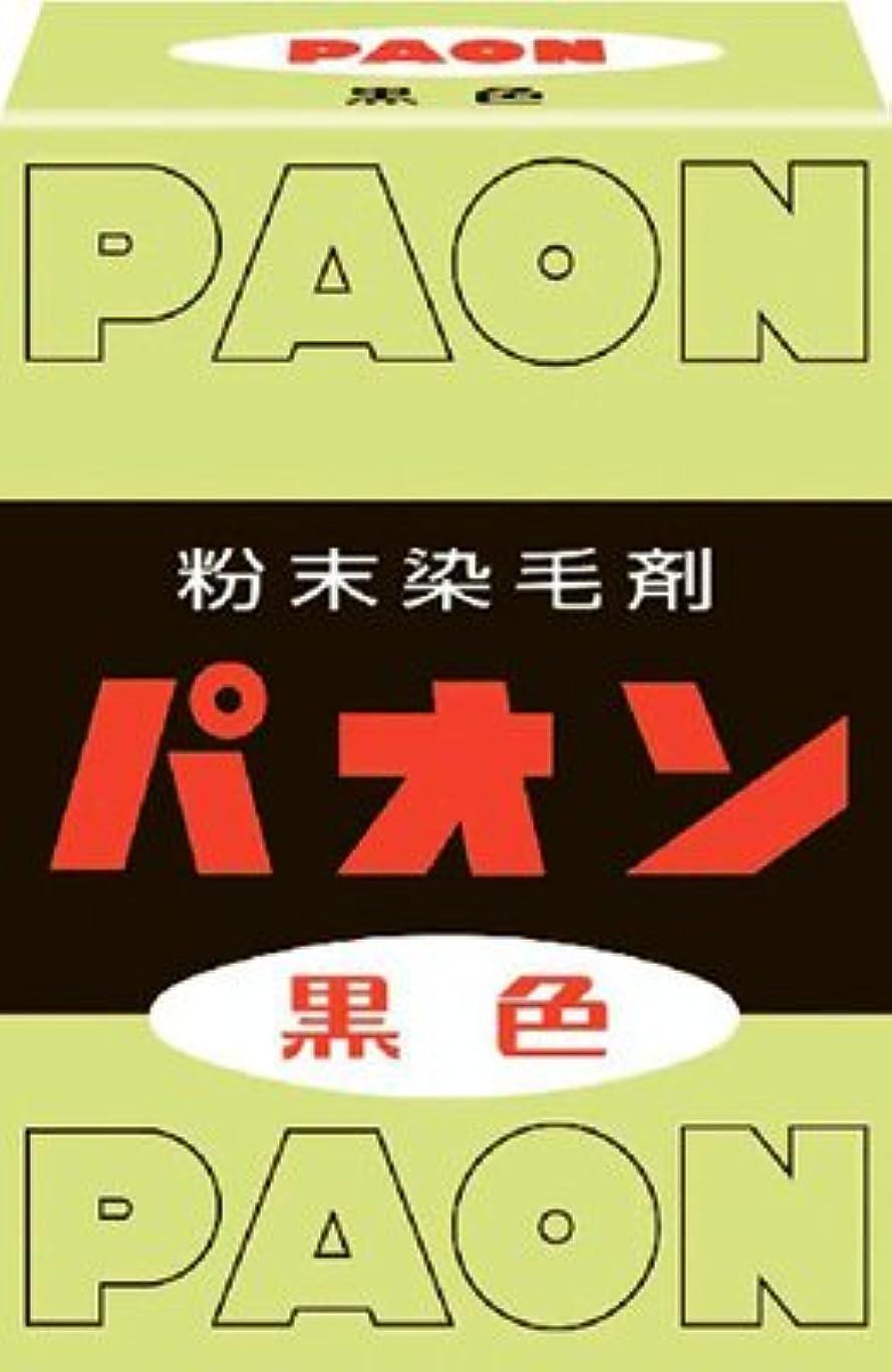 フォームカバレッジ石灰岩【5個セット】パオン 黒(6g)×5個セット