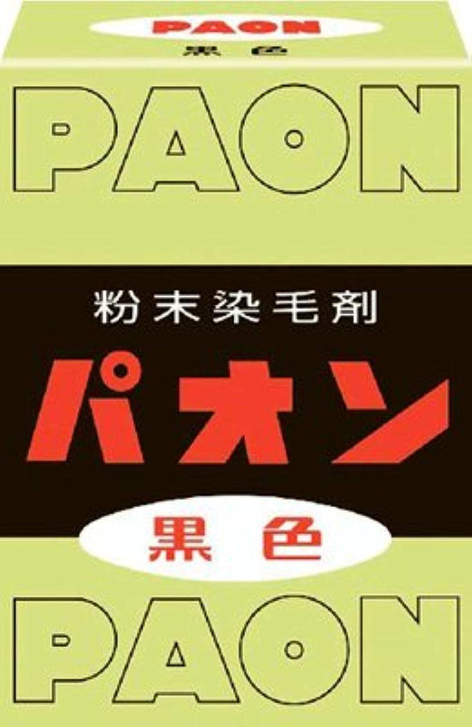 本気雰囲気軽蔑する【10個セット】パオン 黒(6g)×10個セット