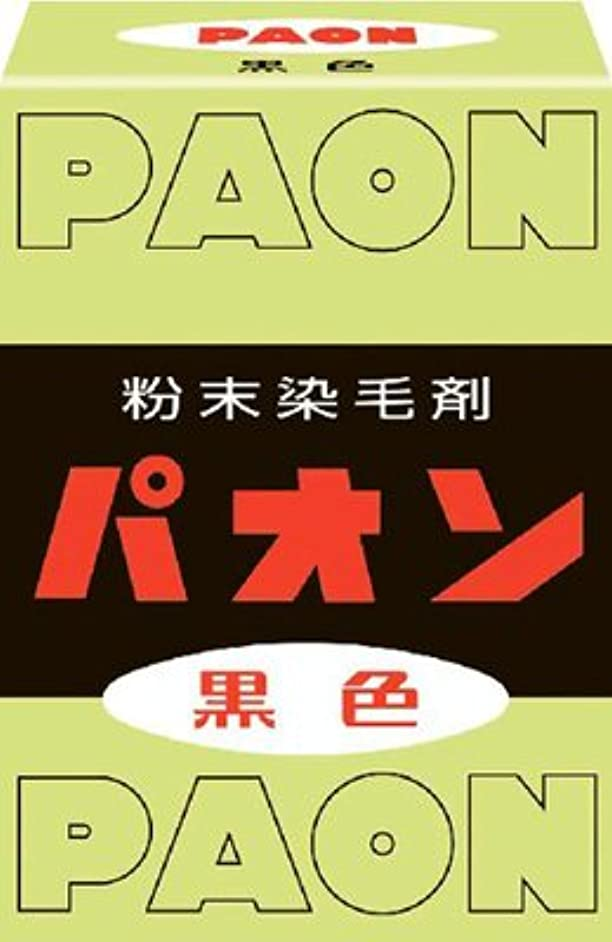 炭水化物職業有益【5個セット】パオン 黒(6g)×5個セット