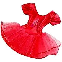 バレエ/sのバレエチュチュダンス衣装ドレスキッズスカート