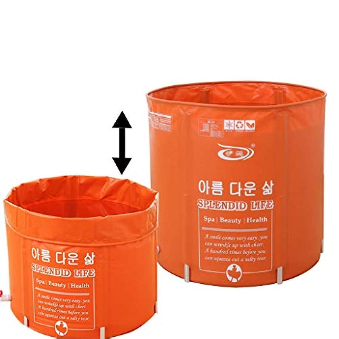 蒸気パステル壊滅的な鋼鉄フレームが付いている携帯用折る浴槽、シャワーの日本の浸るPSAの浴槽、適用範囲が広いプラスチック大人の浴槽の調節可能な高さ - 大人、年配者、子供、オレンジ