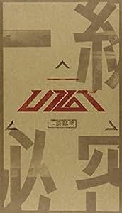 1stミニアルバム - 一級秘密 (韓国盤)