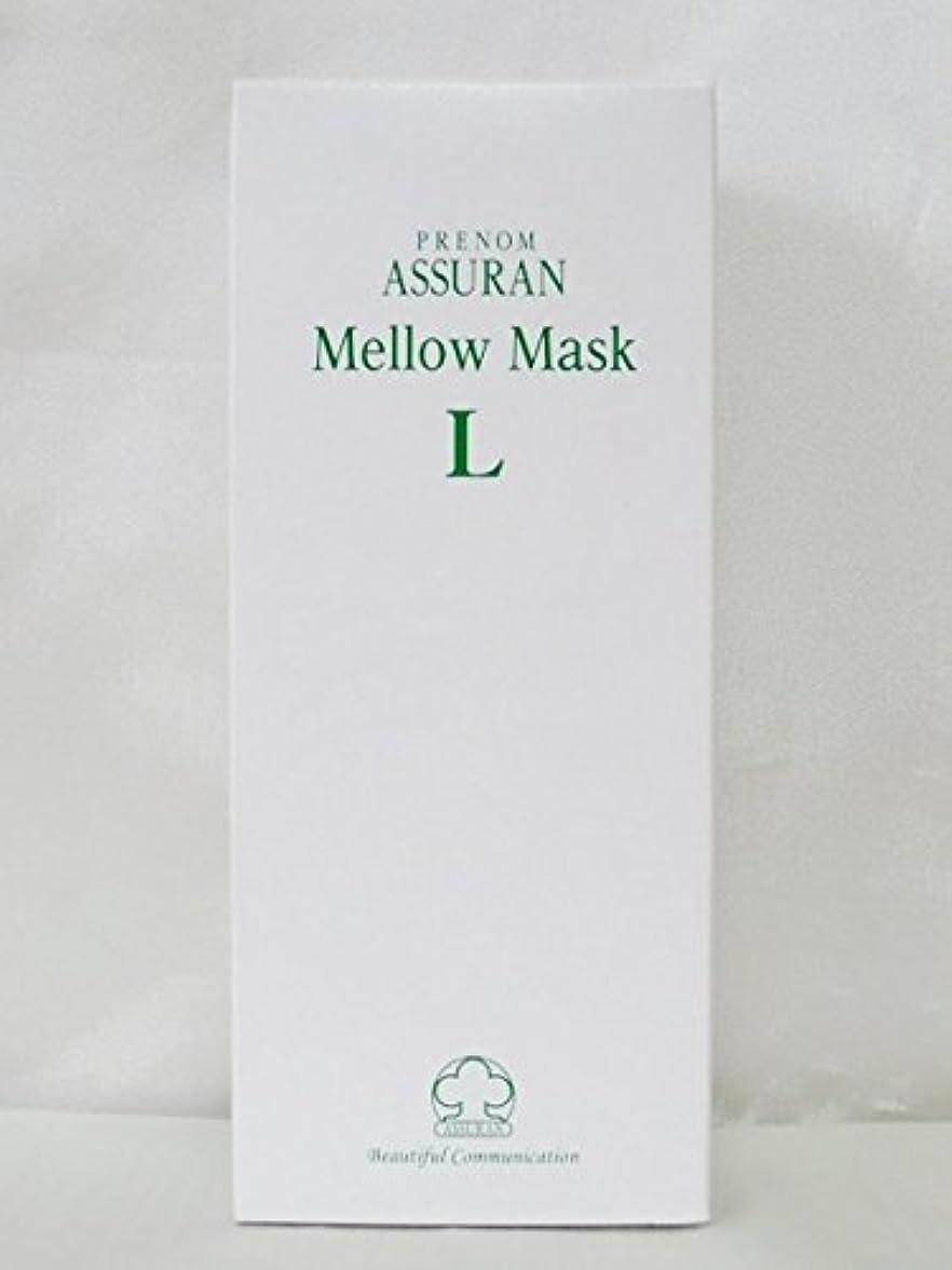 商業の資産規則性アシュラン(ASSURAN)マローマスク L 280g