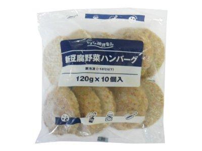 ヤヨイ [冷凍] 豆腐野菜ハンバーグ(120g×10)