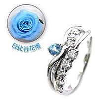 (婚約指輪) ダイヤモンド プラチナエンゲージリング(11月誕生石) ブルートパーズ(日比谷花壇誕生色バラ付) #15