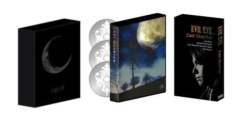 下弦の月 ~ラスト・クォーター プラチナBOX [DVD]