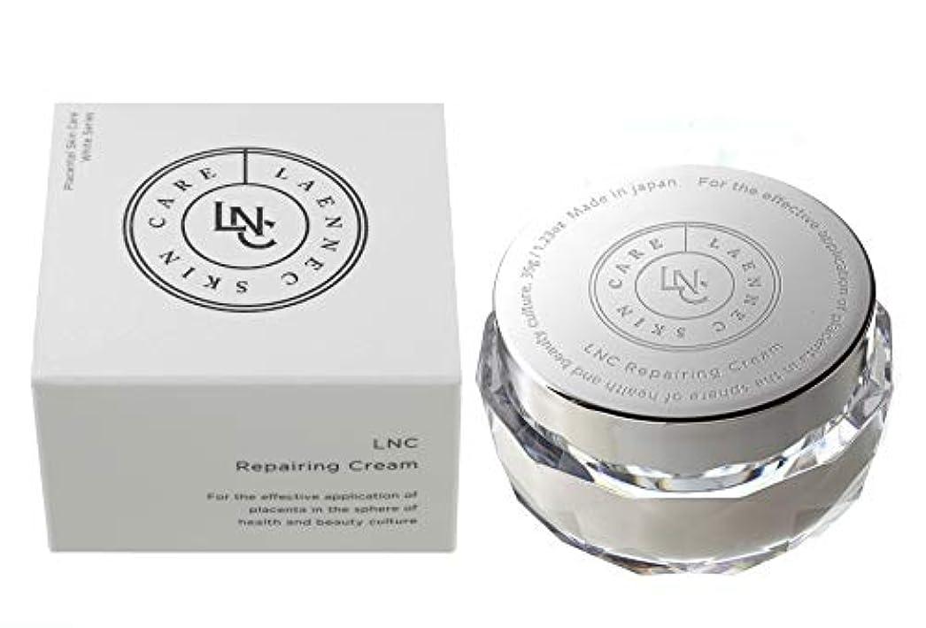 寄託補う実際の日本生物製剤 LNC クリーム ふつう 35g