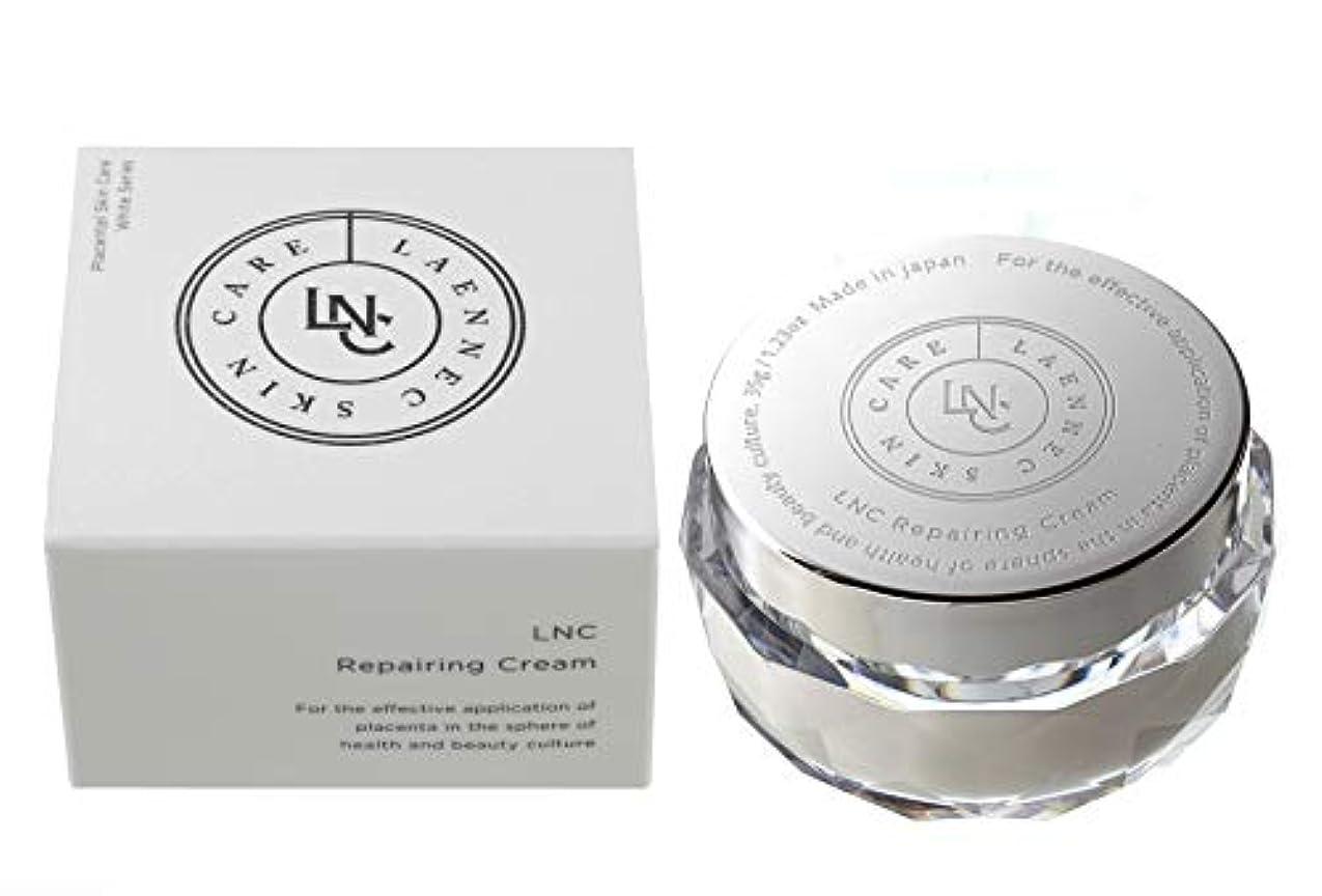 原油耐える密日本生物製剤 LNC クリーム ふつう 35g