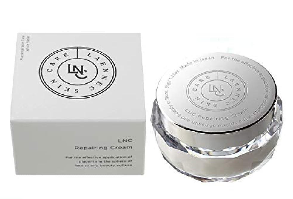 ギャップメインクモ日本生物製剤 LNC クリーム ふつう 35g