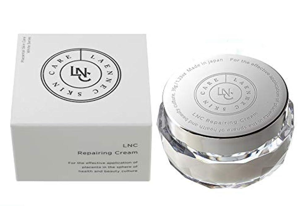 セッション寛容飽和する日本生物製剤 LNC クリーム ふつう 35g