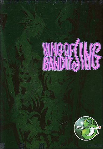 KING OF BANDIT JING(3) (マガジンZKC)の詳細を見る