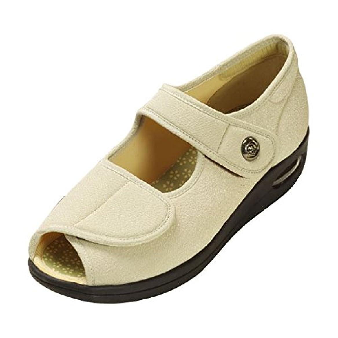 マリアンヌ製靴 彩彩~ちりめん~ W1103 婦人用 /22.0cm ベージュ ファッション 靴 シューズ その他の靴 シューズ 14067381 [並行輸入品]