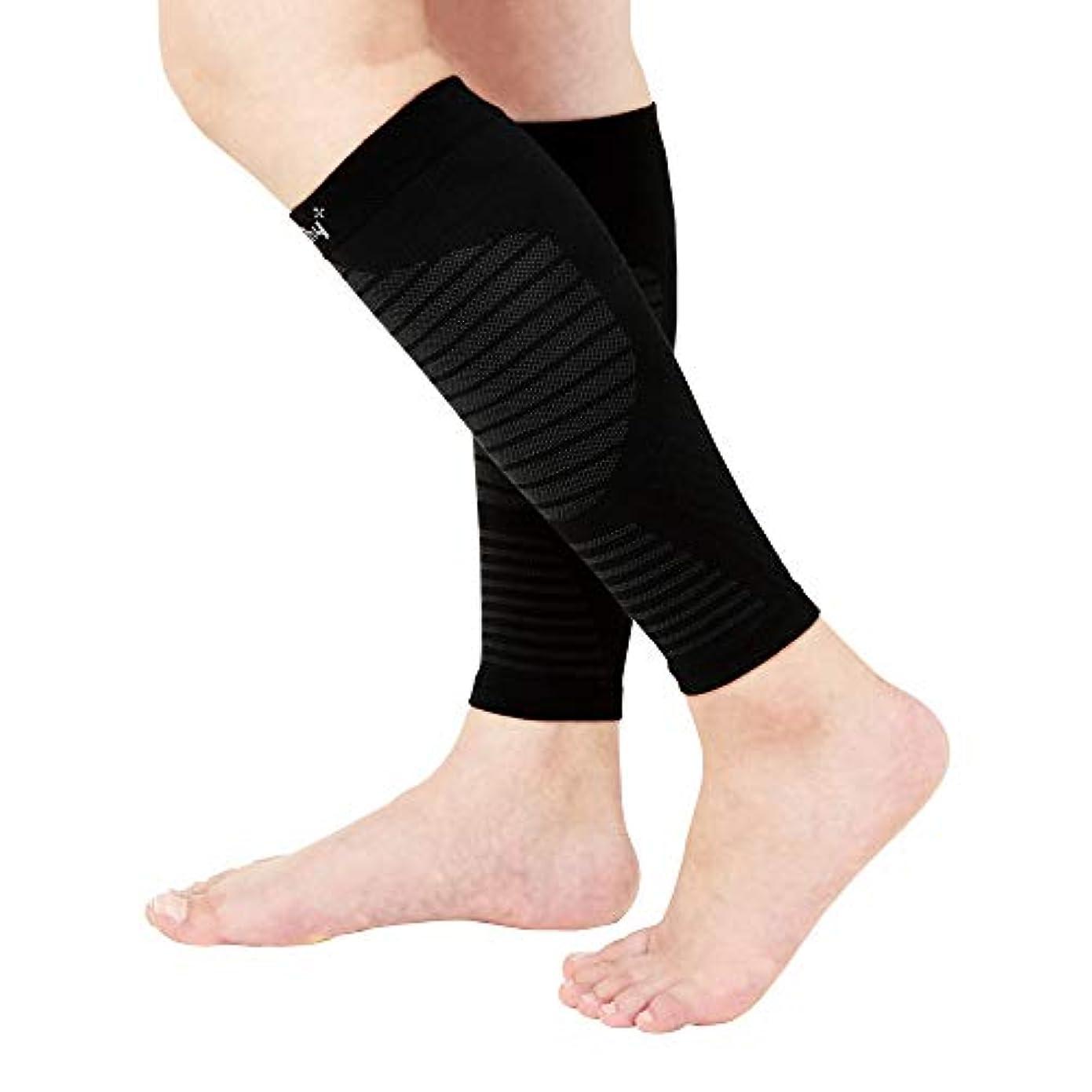 パースくぼみ荒野Comphy+ 抗菌防臭 筋肉の疲労を減らし、走り カーフスリーブ ブラック 暖かい 台湾製