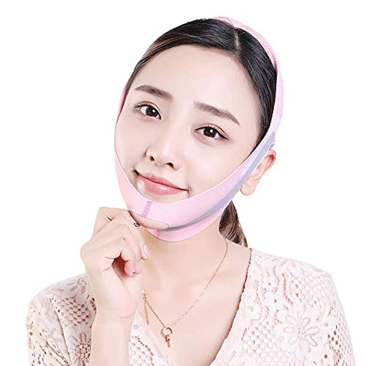 チャレンジ安価なほかにたるみを防ぐために顔を持ち上げるために筋肉を引き締めるために二重あごのステッカーとラインを削除するために、顔を持ち上げるアーティファクト包帯があります - ピンク