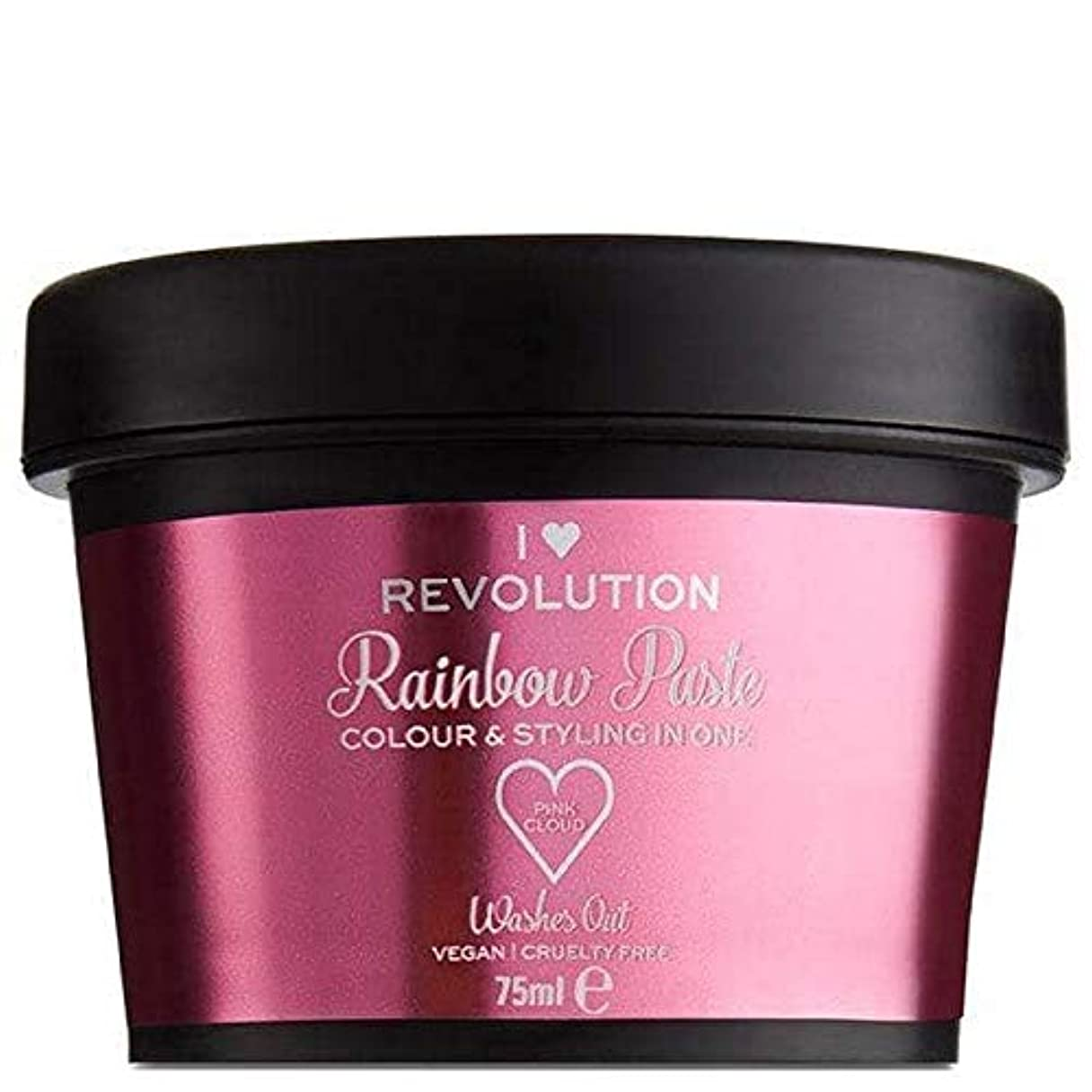 本体故国代替案[I Heart Revolution ] 私は心の革命虹ピンククラウド75ミリリットルを貼り付け - I Heart Revolution Rainbow Paste Pink Cloud 75ml [並行輸入品]