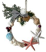 クリスマス リース ハワイアン 20cm 貝殻 スターフィッシュ 手づくり 装飾品