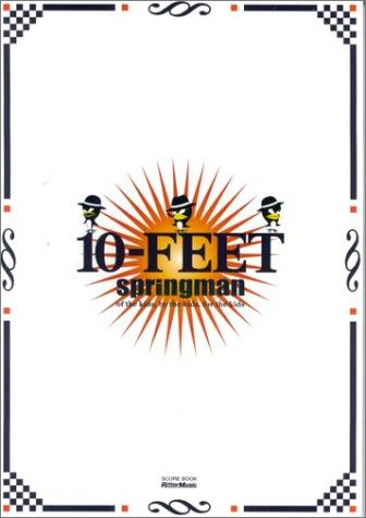 スコアブック 10 FEET/スプリングマン (スコア・ブック)