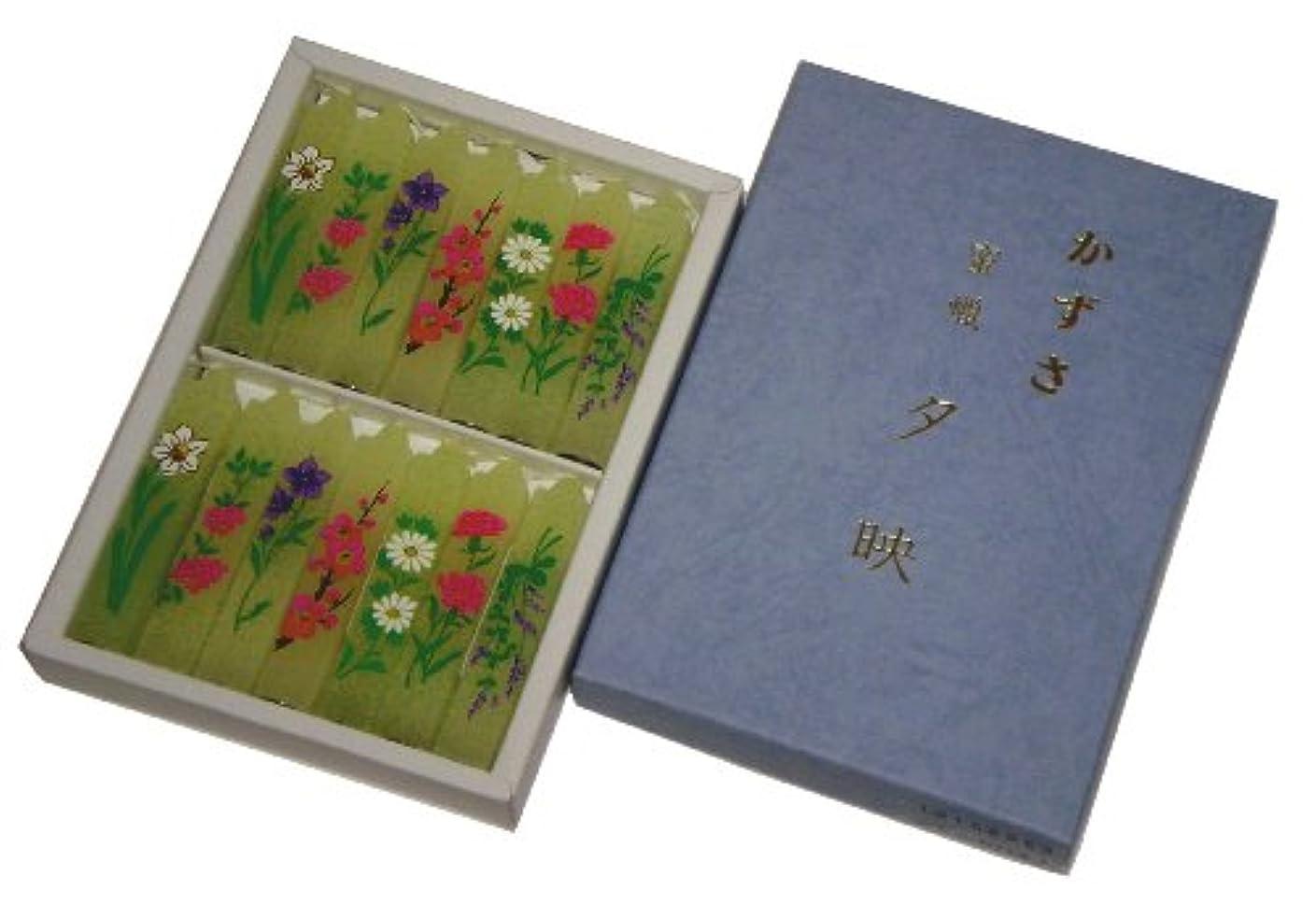 すぐに移行する嫉妬鳥居のローソク 蜜蝋小夕映 アソート14本(かずさ替) 磁石付 #100960