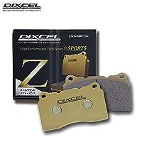 DIXCEL ディクセル ブレーキパッド Zタイプ リア用 メルセデスベンツ W208 CLK200 / 200 コンプレッサー 208335/208344 97/9~02/03