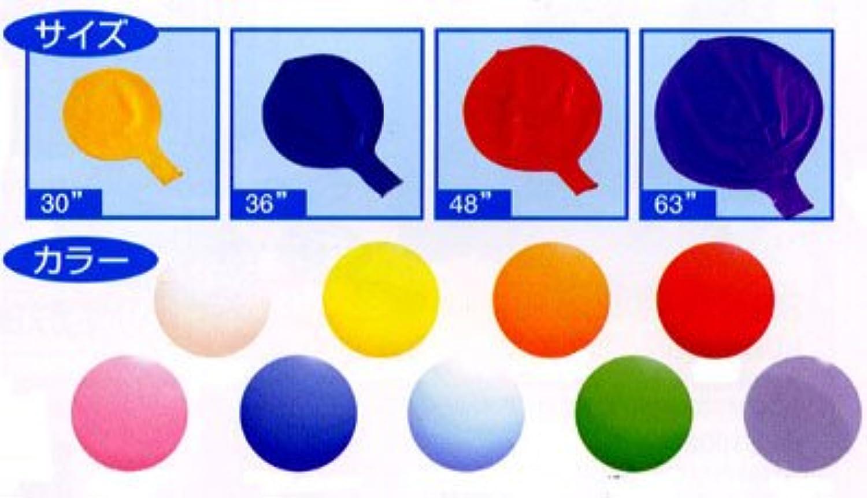 【バルーン】ジャイアントバルーングリーン75cm  / お楽しみグッズ(紙風船)付きセット
