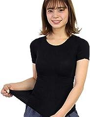 TrendMarche 加圧シャツ レディース 補正下着 【脇汗パッド付】 フリーサイズ ブラック インナーウェア 半袖 slimtop