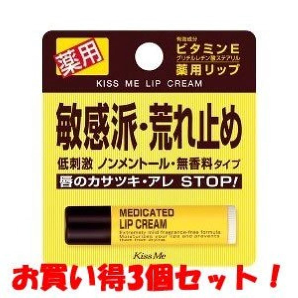パーツサイクロプス砦【佐藤製薬】エマリール ゼリー 3g×12包(お買い得3個セット)