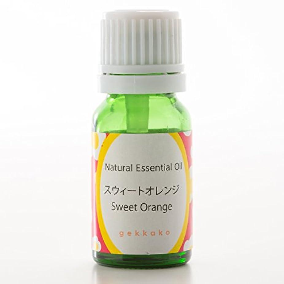 <月下香>エッセンシャルオイル/アロマ/スイートオレンジ【100ml】 (5ml)