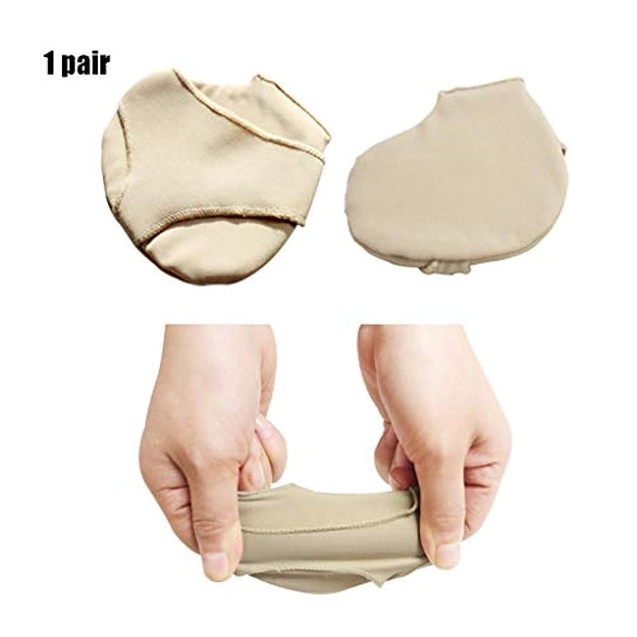 応答トピックスロベニア足底筋膜炎、前足部パッドハイヒールアーティファクト、疲れていない足、肥厚したフルフットパッド、女性の滑り止め痛みに適して,Flesh,Onesize