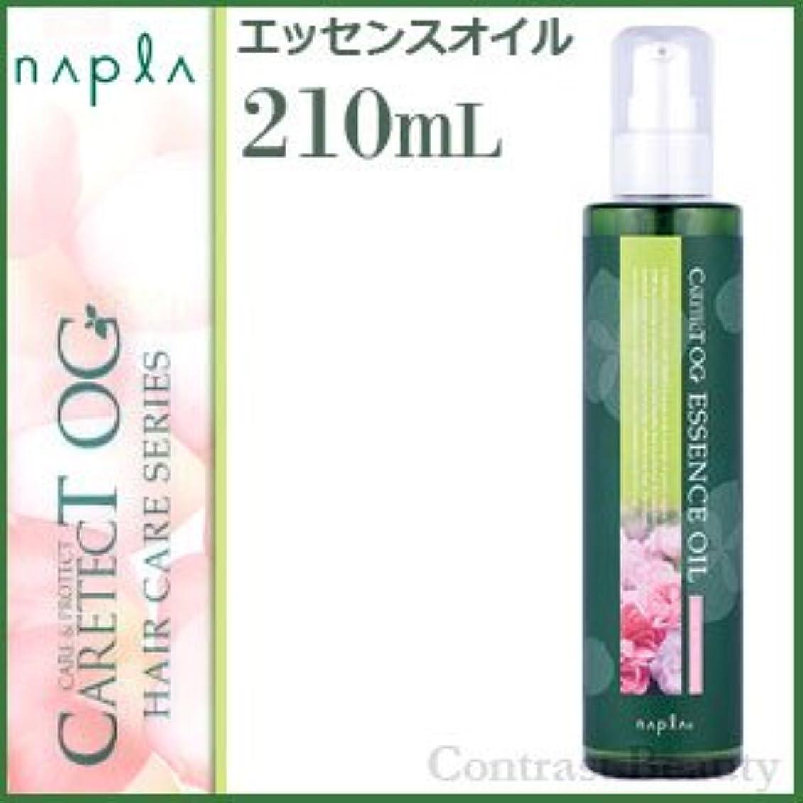 疎外するカバレッジ集計【X2個セット】 ナプラ ケアテクトOG エッセンスオイル 210ml