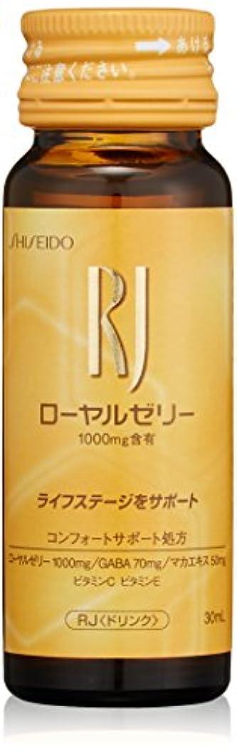 RJ(ローヤルゼリー) < ドリンク > (N) 30本 30mLX30本