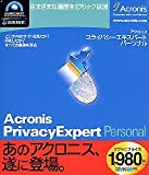 Acronis Privacy Expert Personal