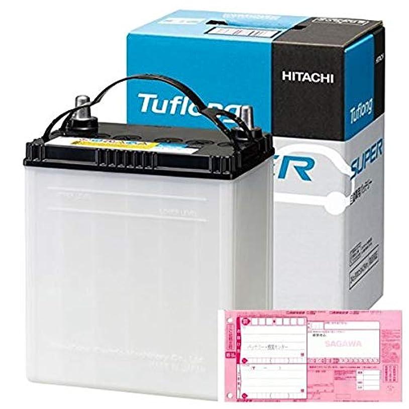 食器棚乗って誰かAQUA DREAM 廃棄バッテリー引取対応付 国産車バッテリー HITACHI 85D26L