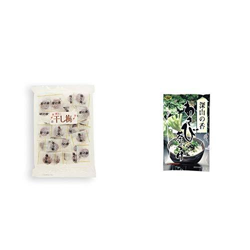 [2点セット] 種なし干し梅(160g)[個包装]・特選茶漬け 深山の香 わさび茶づけ(10袋入)