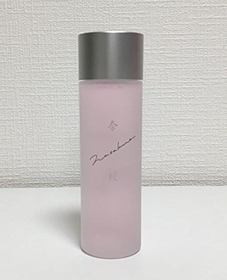 性差別過言高度奈桜 化粧水 / nasakura lotion 100ml
