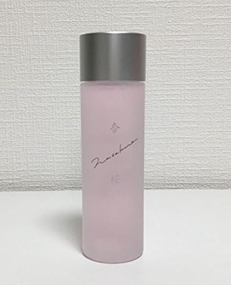 遠え噴火花瓶奈桜 化粧水 / nasakura lotion 100ml