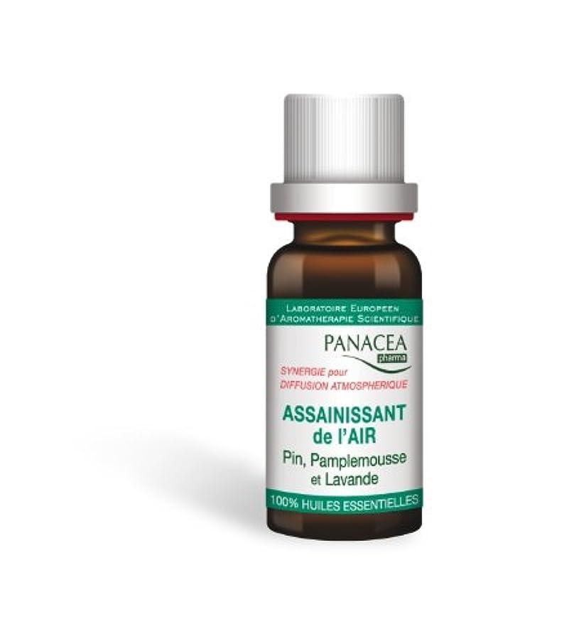 睡眠提唱する廃棄する5.芳香浴用ブレンド  クリーンエア ASSAINISSANT de I'AIR  15ml エッセンシャルオイル PANACEA PHARMA パナセア ファルマ