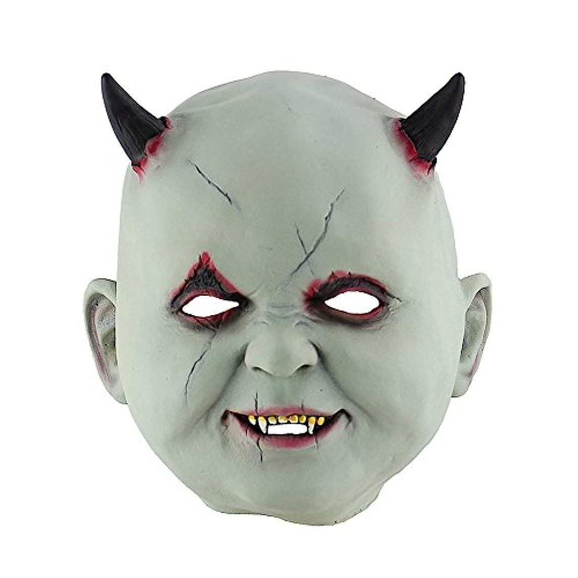 懐疑論復活動揺させるハロウィンマスクホラーゾンビお化け屋敷は小道具のヘッドギア悪魔ヴァンパイアマスクをドレスアップ