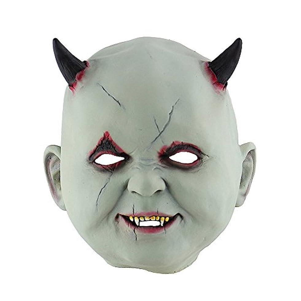 鷲静かに証言ハロウィンマスクホラーゾンビお化け屋敷は小道具のヘッドギア悪魔ヴァンパイアマスクをドレスアップ