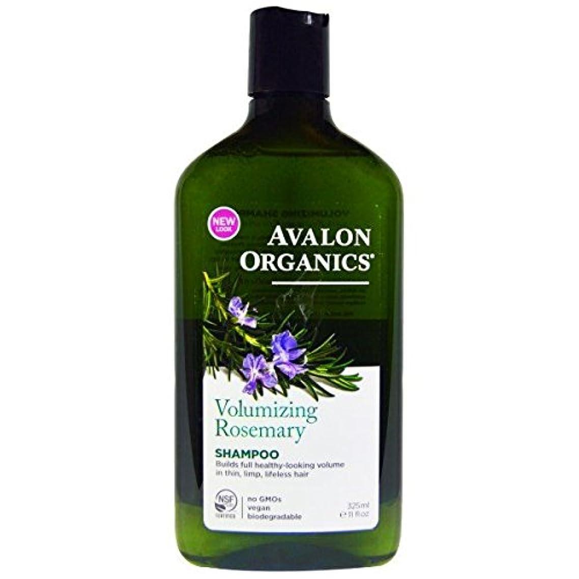 ヒロインダイジェスト後ろに[海外直送品] アバロンオーガニック(Avalon Organics) ローズマリー シャンプー 325ml