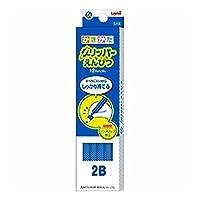 三菱鉛筆 鉛筆 かきかたグリッパー 2B 青 1ダース K69042B 『 2 セット 』