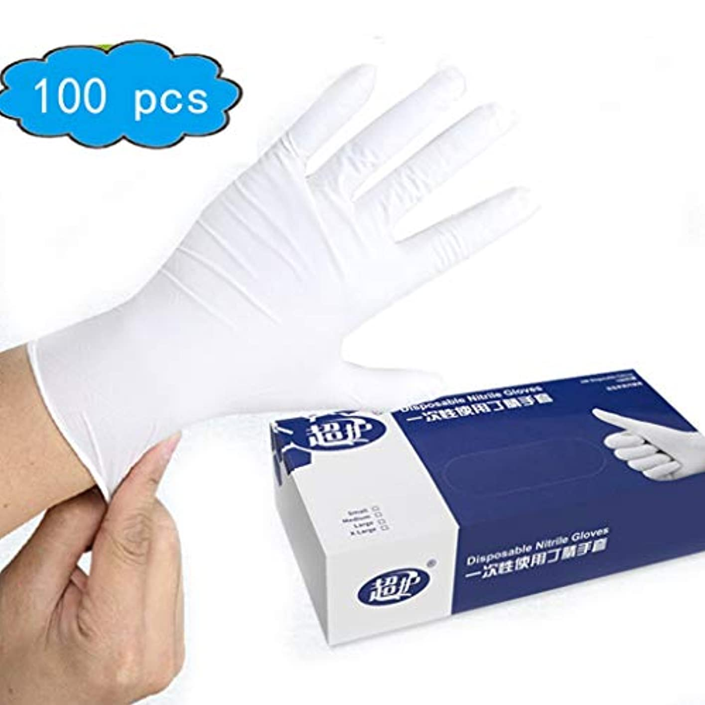 ウェイトレスお酒差別化するニトリル手袋 - ラテックスフリー、パウダーフリー、非滅菌、衛生手袋、100のボックス (Color : White, Size : S)