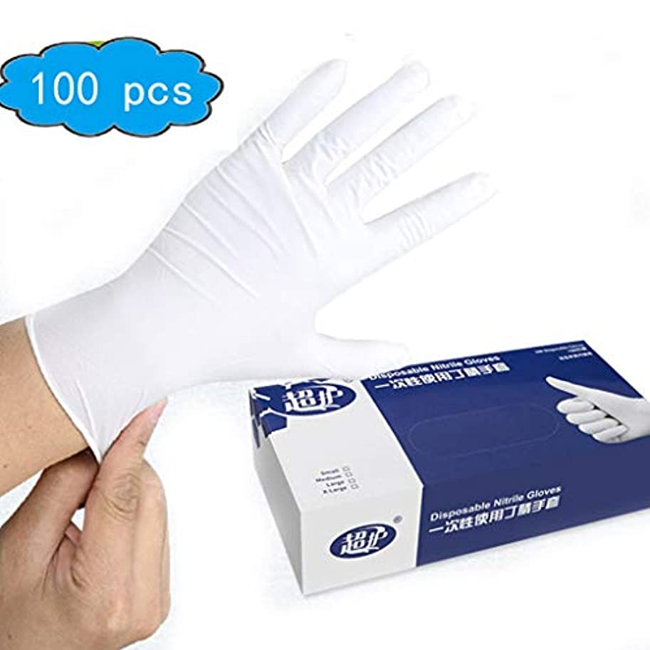 ブラスト機知に富んだバケットニトリル手袋 - ラテックスフリー、パウダーフリー、非滅菌、衛生手袋、100のボックス (Color : White, Size : S)