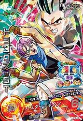 ドラゴンボールヒーローズ/UP3-03トランクス:GT/Vジャンプ付録