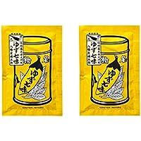 八幡屋礒五郎 七味唐辛子 (ゆず入り) ゆず七味 15g×2袋セット