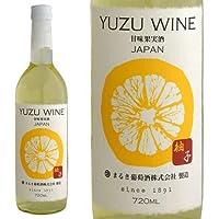 山梨ワイン 白 甘口 ゆず まるき葡萄酒 ゆずワイン