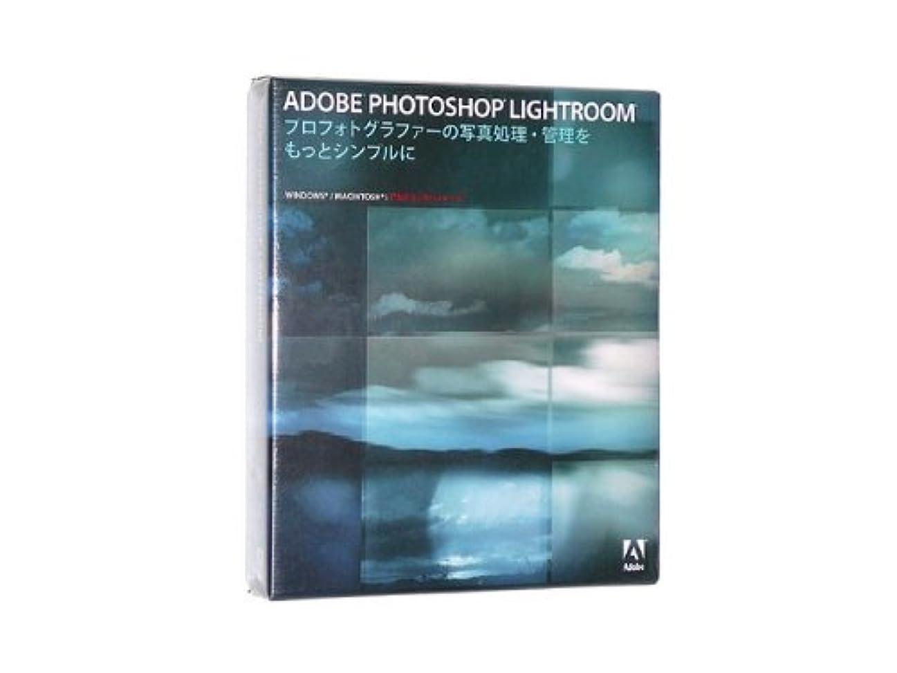 触手野望ラビリンスPhotoshop Lightroom 1.0 日本語版 Hybrid アカデミックパッケージ