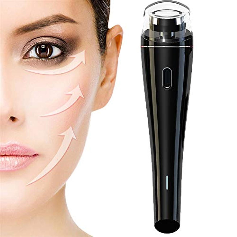民族主義正統派外向き顔の皮の持ち上がるマッサージャーRFの若返りの無線周波数の顔機械スキンケア装置上昇は美機械LFMXLDをきつく締めます