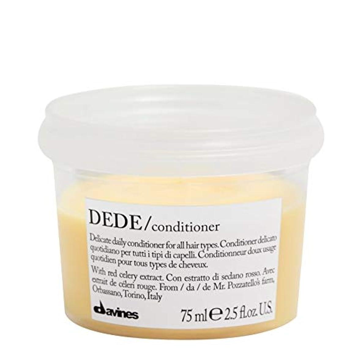 怠止まる圧縮[Davines ] ダヴィネスDedeコンディショナー75ミリリットル - Davines Dede Conditioner 75ml [並行輸入品]