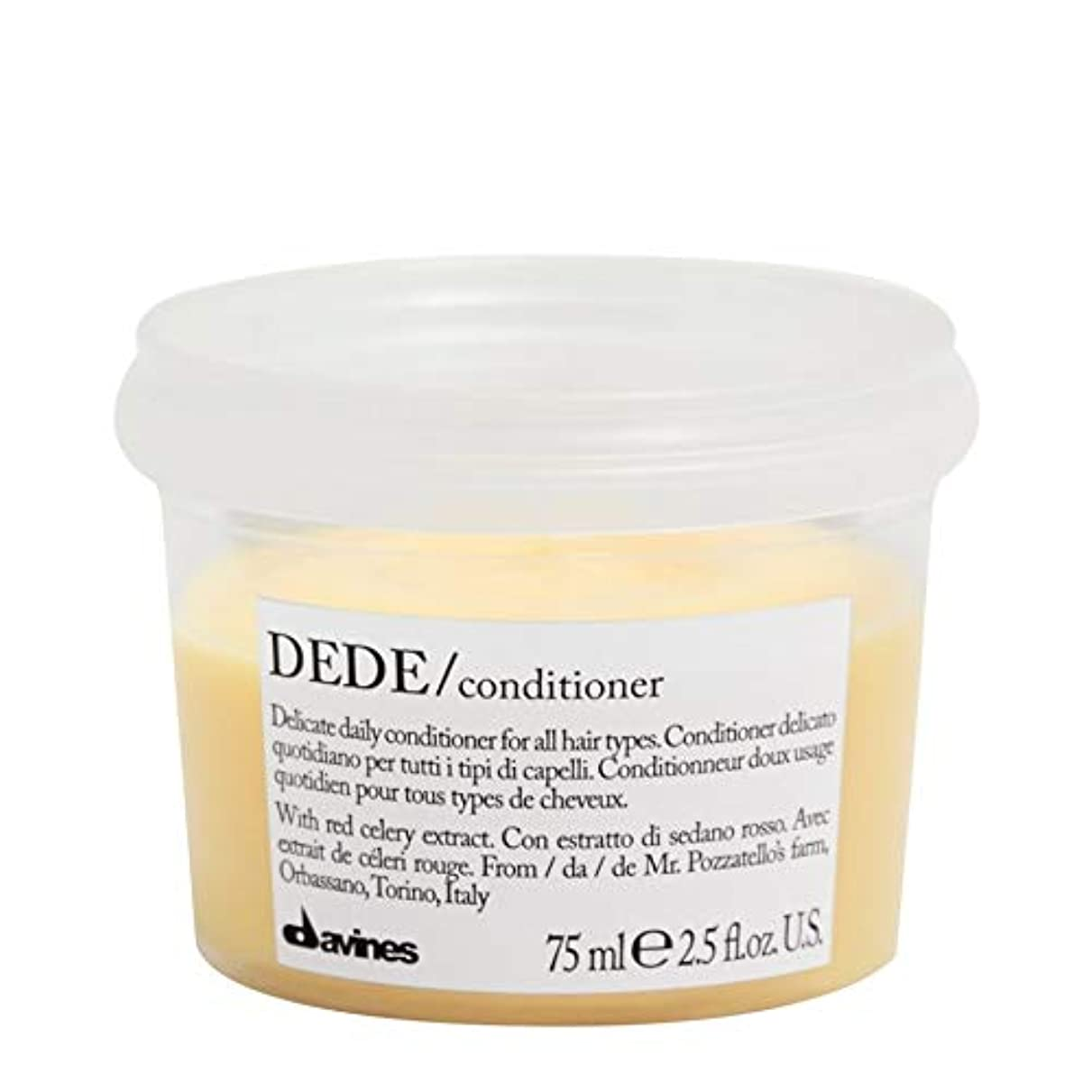 激怒神学校遠征[Davines ] ダヴィネスDedeコンディショナー75ミリリットル - Davines Dede Conditioner 75ml [並行輸入品]